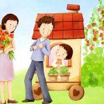 Feliz Día De Las Madres 2020 Rompecabezas