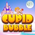 Cupido Burbuja